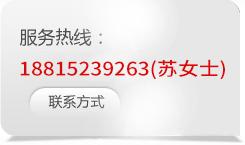 服务re线:0577-86521267